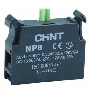 Блок контактный 1НЗ для NP8
