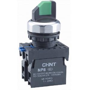 Переключатель без подсветки NP8-11X/212 2 положения с фиксацией чёрная 1НО+1НЗ IP65