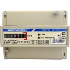 Счетчик 3-фазный 1-тарифный 1-7,5А ЦЭ6803В М7 Р31
