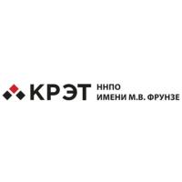 Электросчетчики ННПО имени М.В. Фрунзе