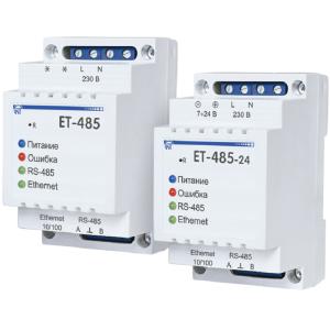 ЕТ-485, ЕТ-485-24  Преобразователь интерфейсов Modbus RS-485 –TCP