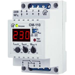 ОМ-110-01 Реле ограничения мощности