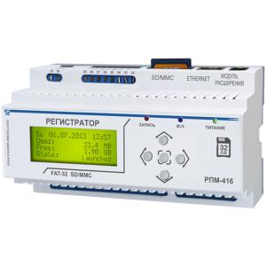 РПМ-416 Регистратор электрических параметров