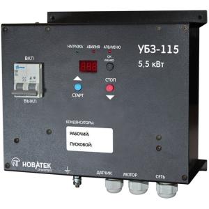 УБЗ-115 Универсальный блок защиты однофазных ЭД  (5,5 кВт)