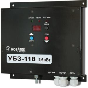 УБЗ-118 Универсальный блок защиты однофазных ЭД  (2,6 кВт)