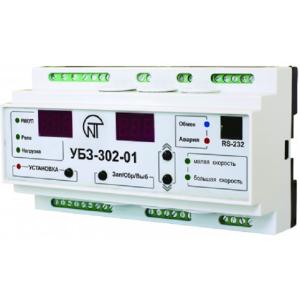 УБЗ-302-01 Универсальный блок защиты двухскоростных асинхронных ЭД