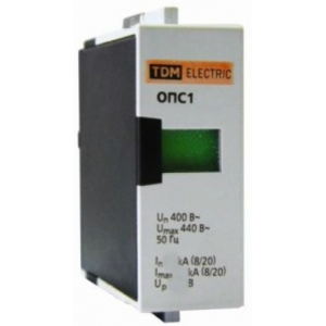 Сменный модуль ОПС1-B 1P TDM