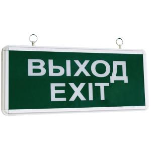 Светильник аварийный светодиодный ССА1-01, 1,5ч ВЫХОД-EXIT