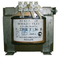 Понижающие трансформаторы ОСО, ТСЗИ